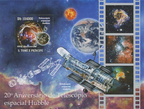 2010 Db104000 Hubble Telescope 20th Anniversary souvenir sheet of 1
