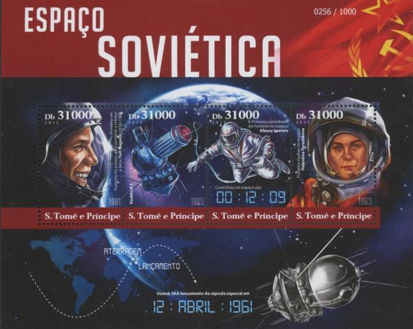 2015 Db31000 Yuri Gagarin, Soviet Space Program sheet of 4