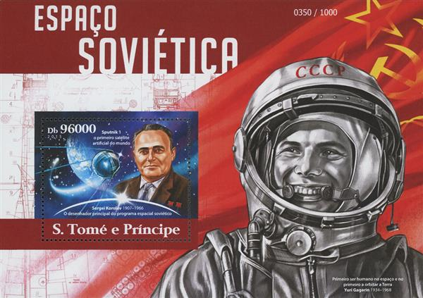 2015 Db96000 Sputnik 1 and Sergei Korolev, Soviet Space Program souvenir sheet of 1