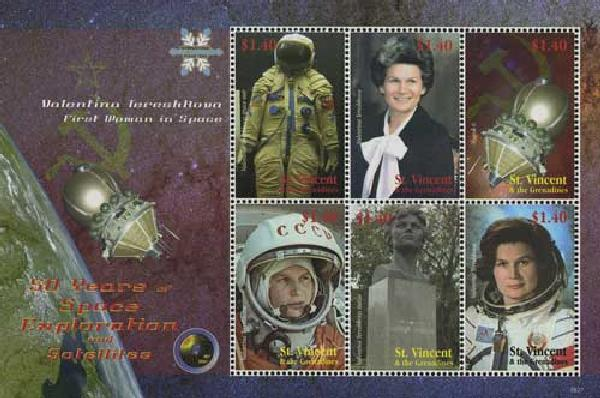 2008 St Vincent 1st Woman in Space