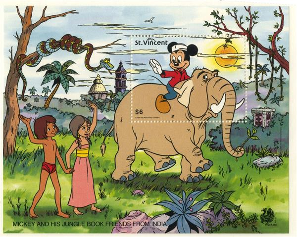 St. Vincent 1989 Riding elephant, S/S