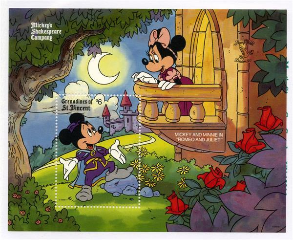 St. Vincent 1990 Romeo & Juliet, S/S
