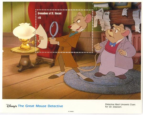 St. Vincent 1992 Detective Basil, S/S