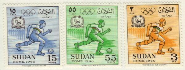 1960 Sudan