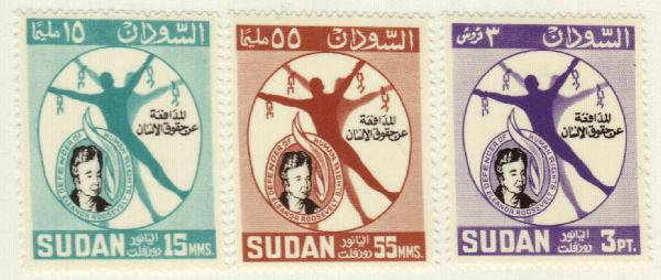 1965 Sudan