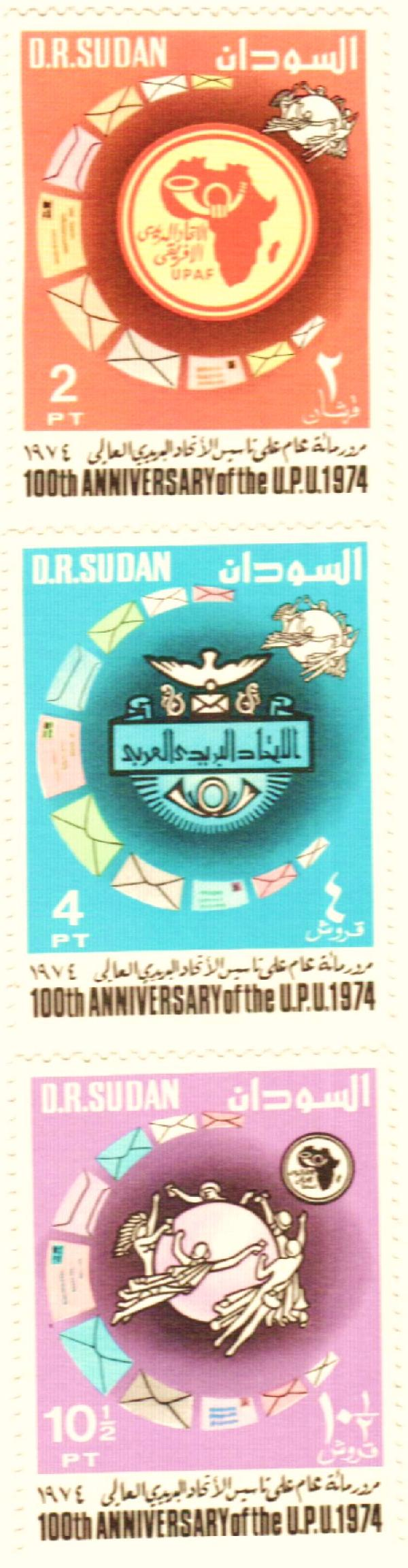 1974 Sudan