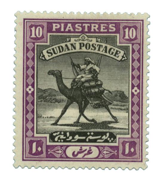 1927 Sudan