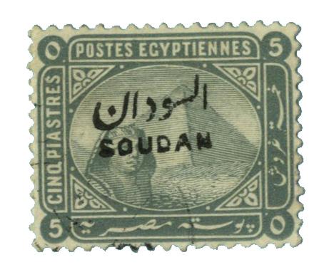 1897 Sudan