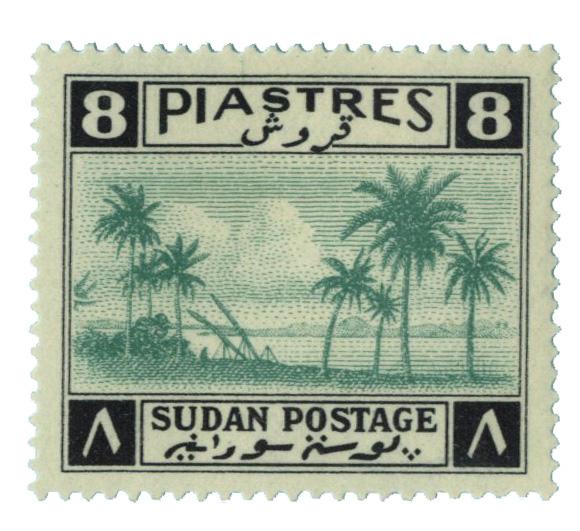 1941 Sudan