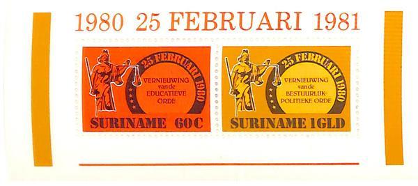 1981 Surinam