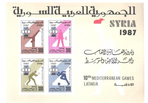 1987 Syria