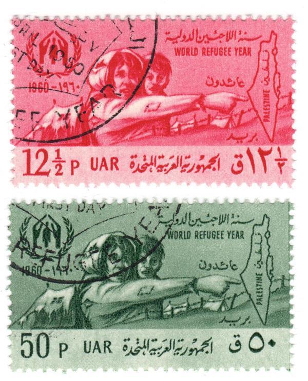 1960 Syria
