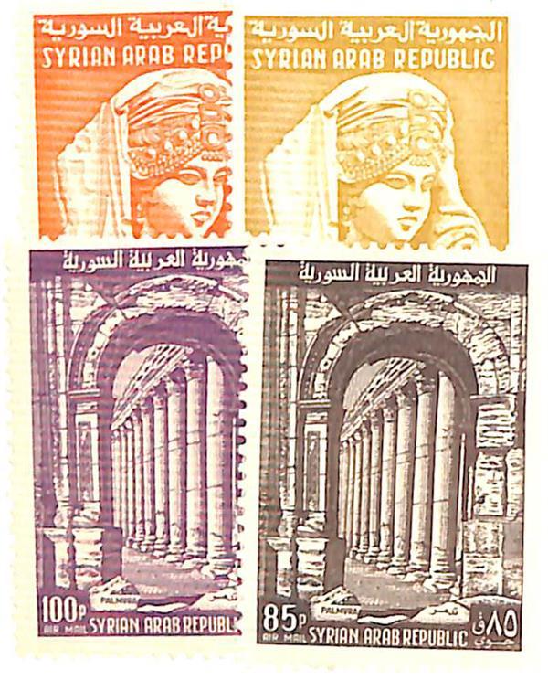 1961 Syria