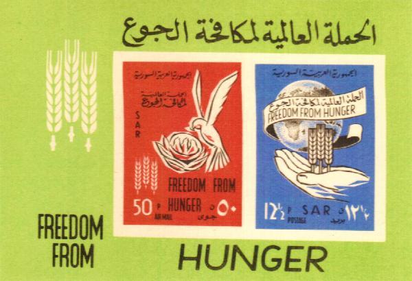 1963 Syria