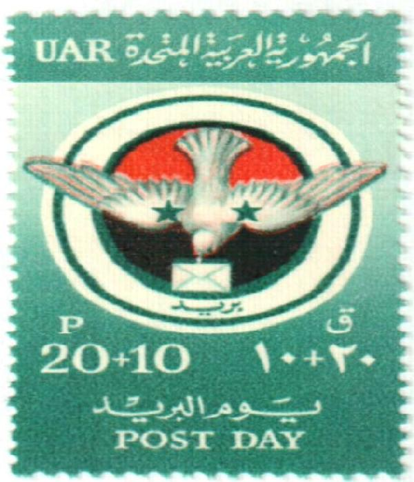 1959 Syria-UAR
