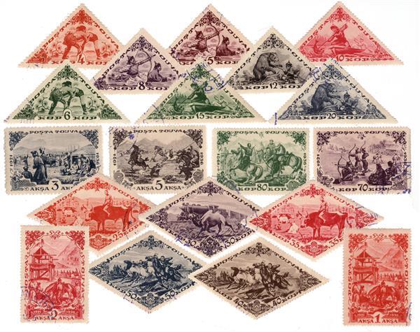 1936 Tannu Tuva