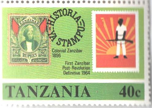 1980 Tanzania