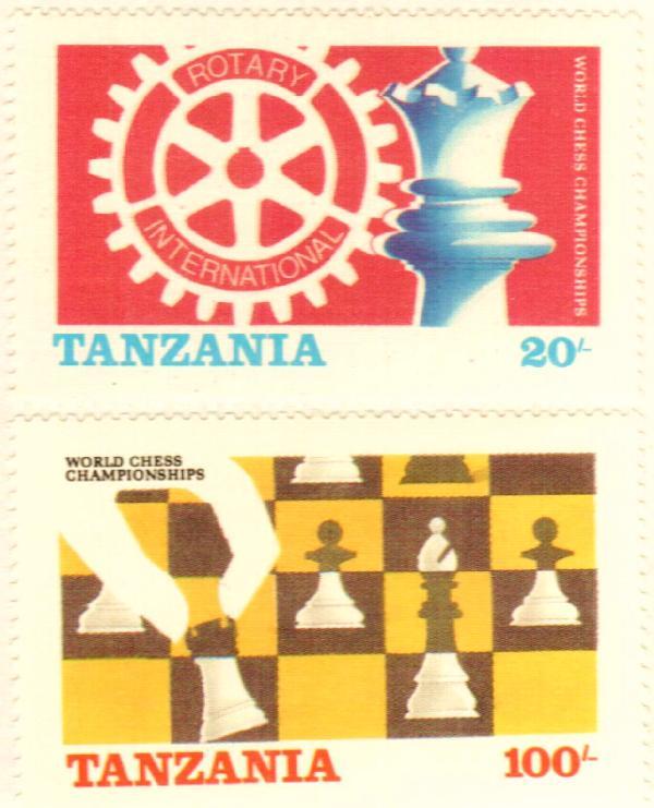 1986 Tanzania