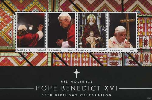 2012 85th Birthday of Pope Benedict XVI, Mint, Sheet of 4 Stamps, Tanzania