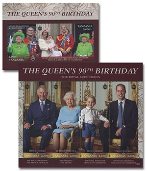 2016 Queen Elizabeth IIs 90th Birthday