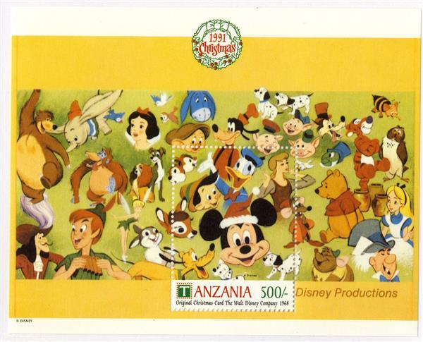 Tanzania 1991 Christmas: Disney Cards