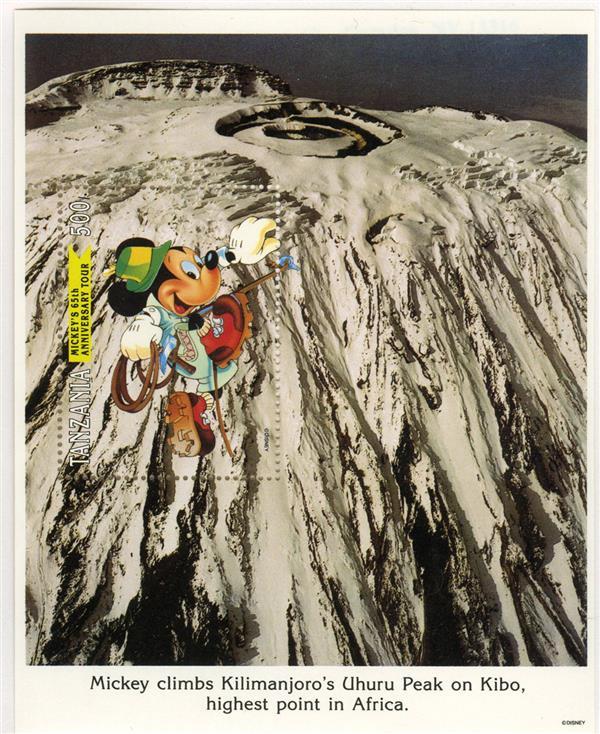 Tanzania 1994 Kilimanjaro, Mint S/S