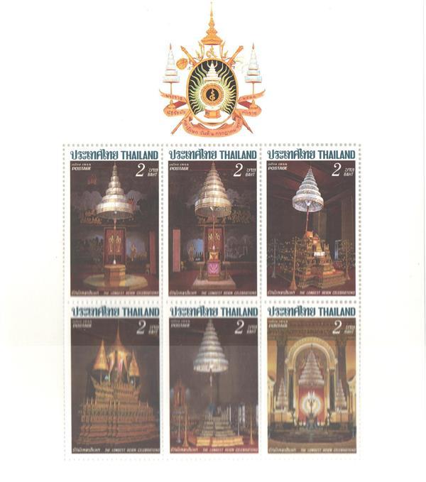 1988 Thailand