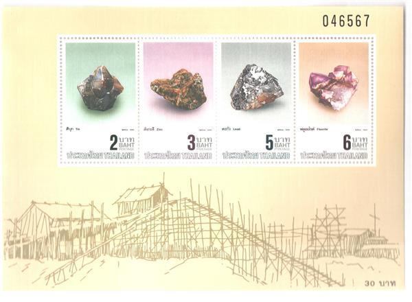 1990 Thailand