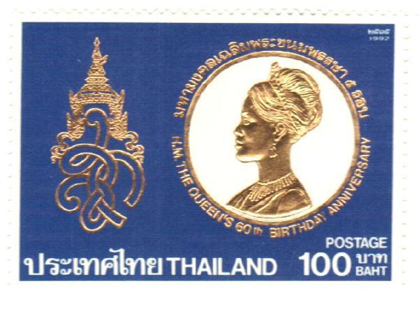 1992 Thailand