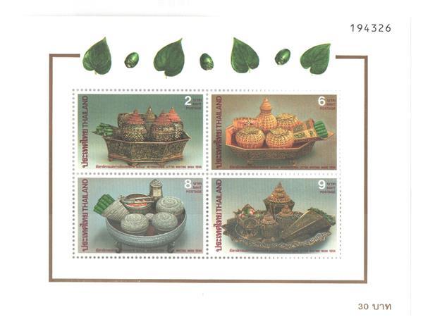 1994 Thailand