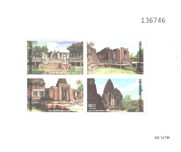 1995 Thailand