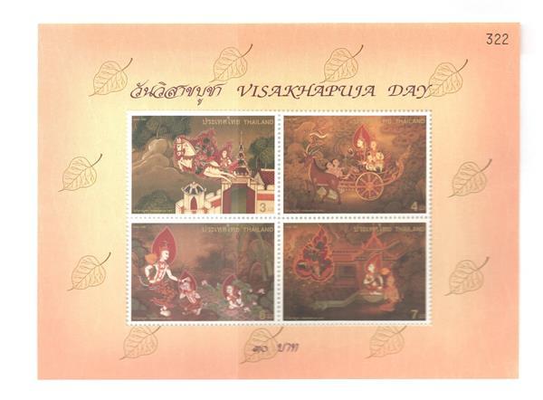 1998 Thailand