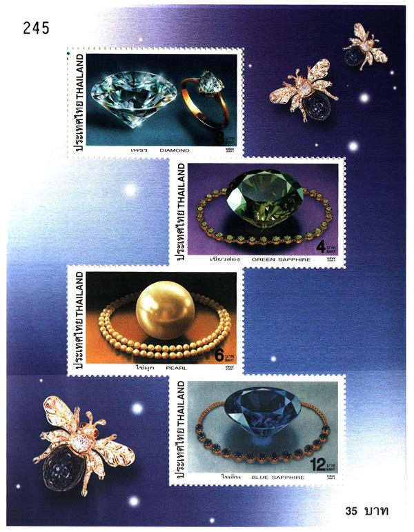 2001 Thailand