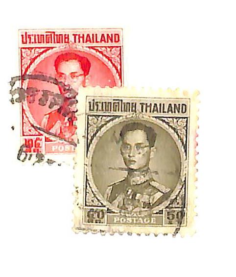 1963 Thailand
