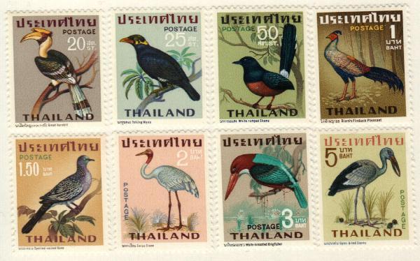 1967 Thailand
