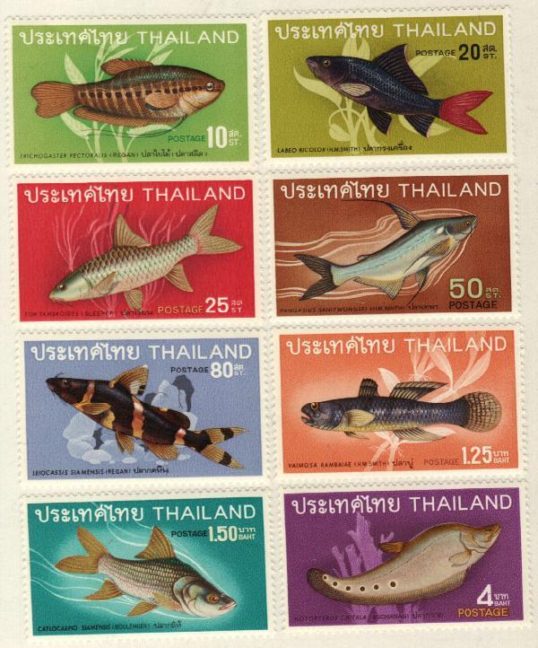1968 Thailand