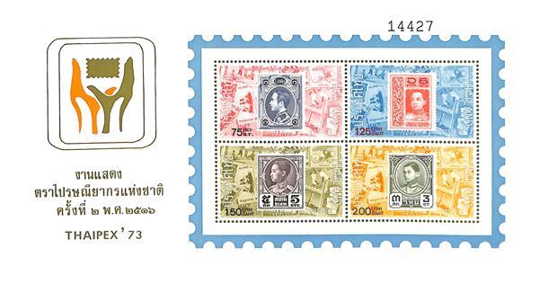 1973 Thailand