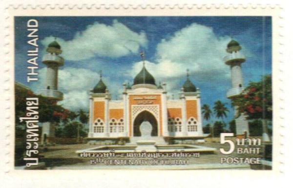 1981 Thailand