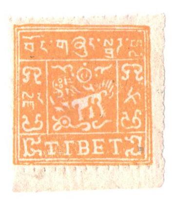 1934 Tibet