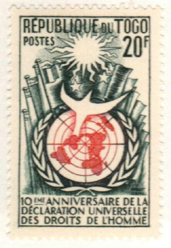 1958 Togo