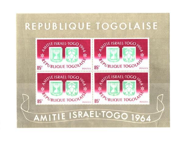 1964 Togo