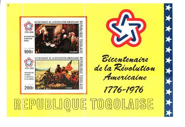 1976 Togo