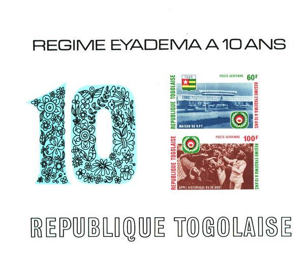 1977 Togo