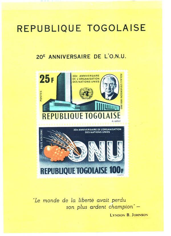 1965 Togo
