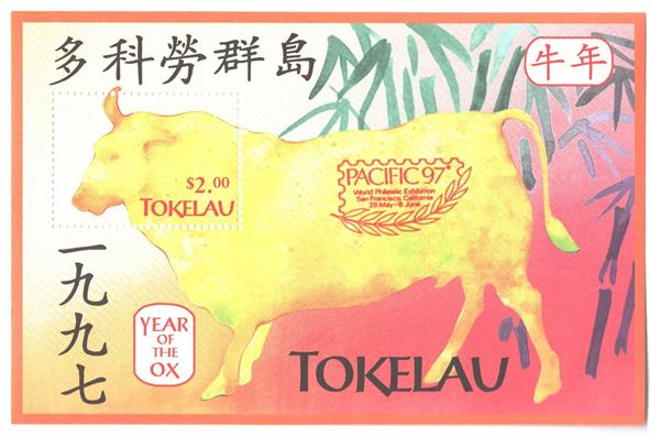 1997 Tokelau
