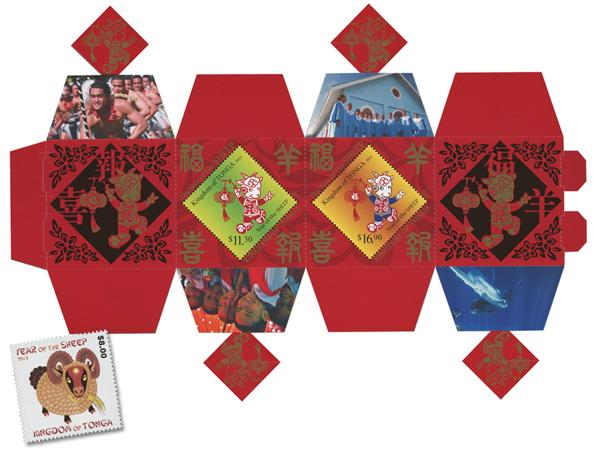 2015 Tonga Souvenir Sheet Foldable Lantern - Complete Mint Set of 3 stamps