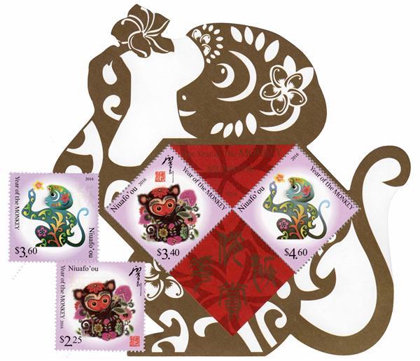 2015 Tonga-Niuafo'ou