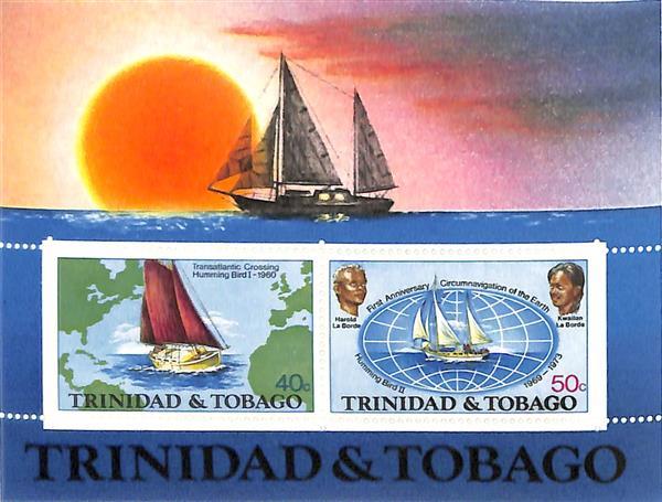 1974 Trinidad & Tobago