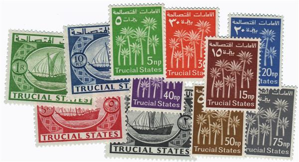 1961 Trucial States
