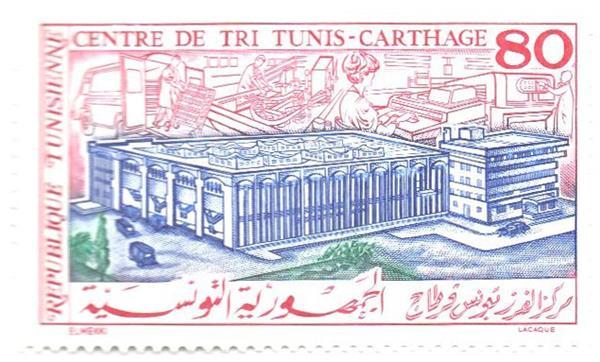 1991 Tunisia